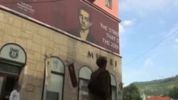Formalni organizator proslave stote godišnjice Sarajevskog atentata i početka Prvog svjetskog rata je Javna ustanova Muzej Sarajeva