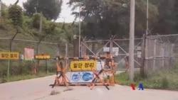 南韓政府安撫薩德基地民眾