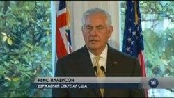 Тіллерсон заявив, що отримав від Трампа завдання стабілізувати і покращити відносини з Росією. Відео