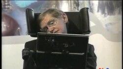 Alim Stefen Haukinqin 71 yaşı tamam olur