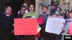 تجمع گروهی از فعالان سیاسی و مدنی به مناسبت روز جهانی حمایت از قربانیان شکنجه