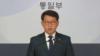 """한국 통일부 """"유엔과 면담 통해 정부 입장 충실히 설명할 것"""""""