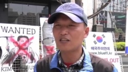 朝鮮﹕美國取消制裁是展開對話的前提條件