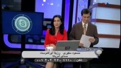شیوع سرطان روده در ایران