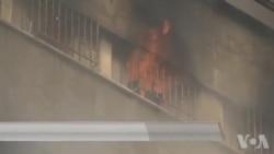 德黑兰一高楼起火倒塌 至少数十人死伤