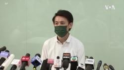 香港民主黨會員大會未定是否參選立法會 有黨員批黨內參選門檻太高