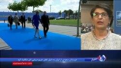 سران عضو ناتو نسبت به برنامه موشکی ایران و فعالیتهای بیثبات کننده در منطقه ابراز نگرانی کردند