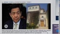 VOA连线:欧洲观察: 对华军售与薄熙来的豪宅