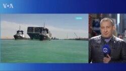Во сколько обошлось блокирование Суэцкого канала