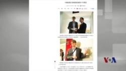 法律窗口:中国人赴美长期签证须知
