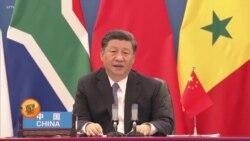 صدر ٹرمپ نے چین پر دباؤ بڑھا دیا