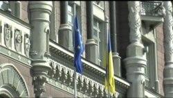 МВФ та Україна об'єднались проти кредиторів. Відео