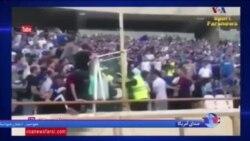 اعتراض های مردمی در ایران، این بار در ورزشگاه