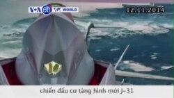 Trung Quốc ra mắt chiến đấu cơ tàng hình mới J-31(VOA60)