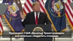 Новости США за 60 секунд. 4 декабря 2017 года