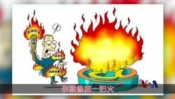 """火墙内外:网络推手秦火火因""""言""""获罪"""