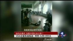 时事大家谈:徐纯合事件,加剧中国社会分裂?