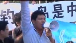 2012-09-15 美國之音視頻新聞: 中國人向日本使館示威