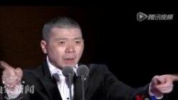 """火墙内外: 冯小刚痛批审查制度 敏感词""""审查""""竟遭消音"""