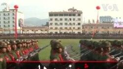 رژه نیروهای نظامی در میانمار