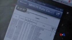 2014-05-27 美國之音視頻新聞: 馬來西亞公佈搜尋失蹤客機的原始衛星數據