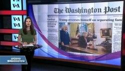 21 Haziran Amerikan Basınından Özetler