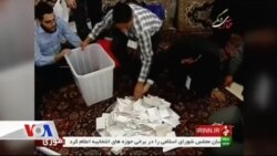İran'da Ilımlıların Zaferi