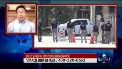VOA卫视(2016年6月15日 第二小时节目 时事大家谈 完整版)