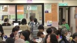 2017-08-08 美國之音視頻新聞: 香港大規模流感已導致320人死亡 (粵語)
