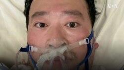 ชาวฮ่องกง-จีน ร่วมอาลัย 'หลี่ เหวินเหลียง' หมอผู้เตือนภัย 'โคโรนาไวรัส'