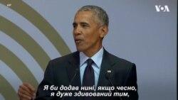 """Обама дав урок з """"доброчинності"""" тим багатіям, які не знають що робити із своїми статками. Відео"""