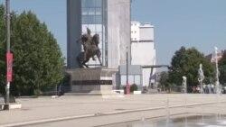 EU i Kosovo - krah ideje o promeni granica?