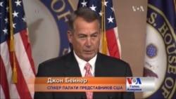 І демократи і республіканці підтримують Україну, справа за Обамою - речник Палати представників