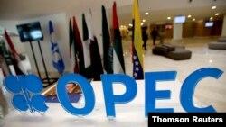 ອົງການໂອເປັກບວກ (OPEC+) ຈະປະຊຸມກັນໃນອາທິດໜ້າ ໃນຂະນະທີ່ລາຄານ້ຳມັນຂອງໂລກສູງຂຶ້ນກາຍ 80 ໂດລາຕໍ່ຖັງ ເມື່ອວັນທີ 29 ກັນຍາ 2021.