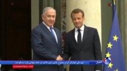 سومین دیدار اروپایی نتانیاهو درباره ایران؛ تخست وزیر اسرائیل در لندن