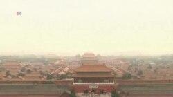 တရုတ္ ခရီးသြားလုပ္ငန္း