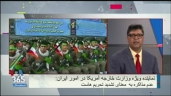 جزئیات بیشتر از گفتگوی برایان هوک با الحره؛ عدم مذاکره ایران به معنی تشدید تحریمها است