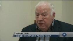 Американський бізнес в Україні під атакою рейдерів. Відео