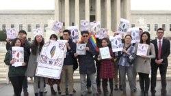海外台湾人支持修正民法,力挺婚姻平权