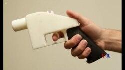 2018-07-31 美國之音視頻新聞: 美國8州及華盛頓起訴聯邦政府允許散發3D打印槍械資訊