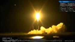 SpaceX'den Yeni Başarı