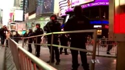 US Cities Boost Security After Paris Attacks