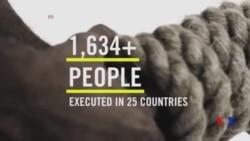 國際特赦:全球被處死刑人數大幅增加