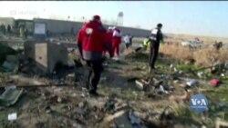 Київ і Тегеран розпочинають переговори про відшкодування за збитий український літак. Відео