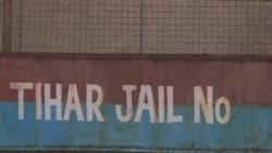 印度輪姦案被告辛格在獄中自縊身亡