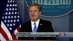 Адміністрація США бачить спробу Росії втручатися у вибори вже цього року. Відео