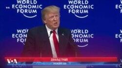 Трамп о противостоянии Ирану и Северной Корее