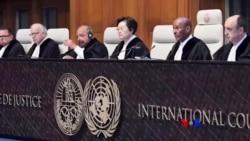 ICJ မွာ ျမန္မာ ဘယ္လိုရင္ဆိုင္မလဲ