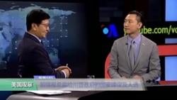 科技101:前情报总监给川普政府的国安建议及人选