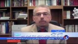 محسن میلانی: آیا استفاده روسیه از پایگاه هوایی ایران موقت است یا دائم؟